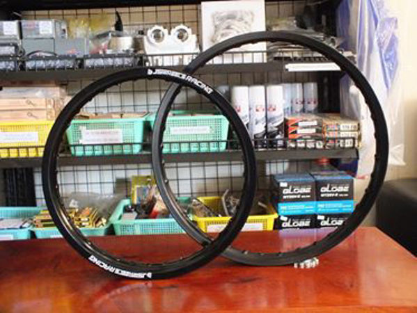 Picture of Wheel Rims