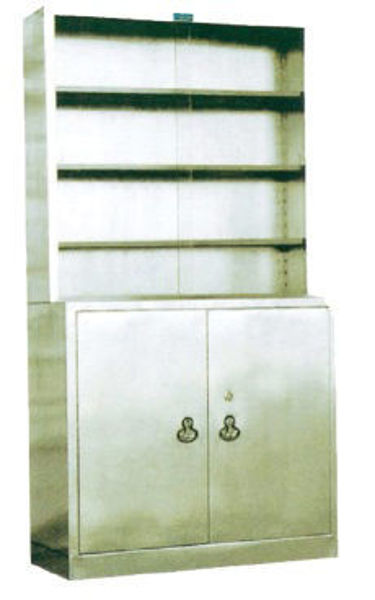 Picture of FG-30 Stainless Steel Medicine Cabinet