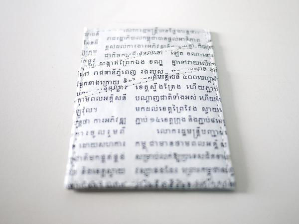 Picture of Newspaper Card Holder