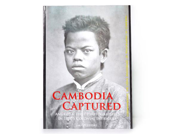 Picture of Cambodia Captured Book (2nd edition)